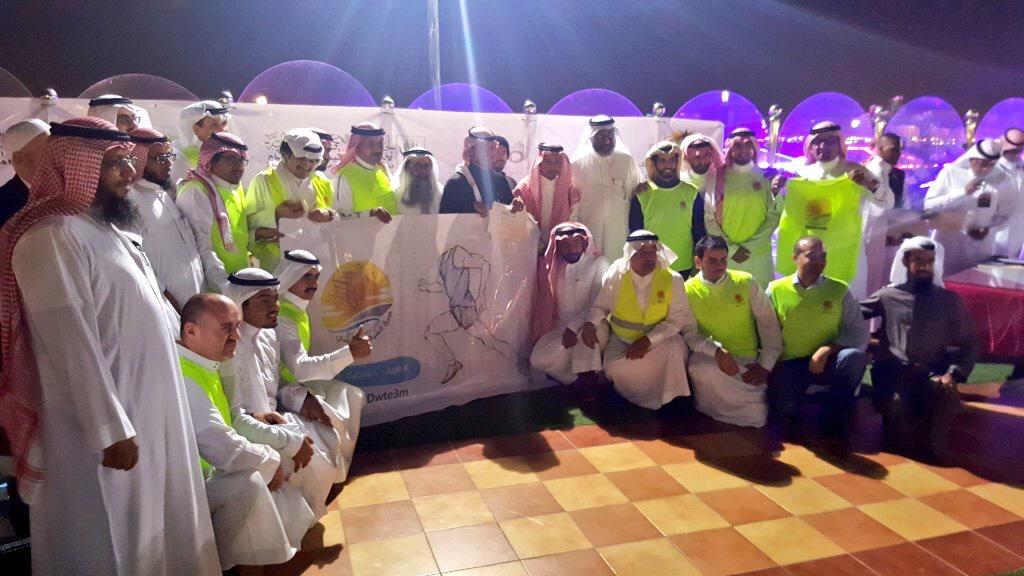 حفل تكريم الفرق التطوعية المشاركة في فعاليات تكافل الجبيل
