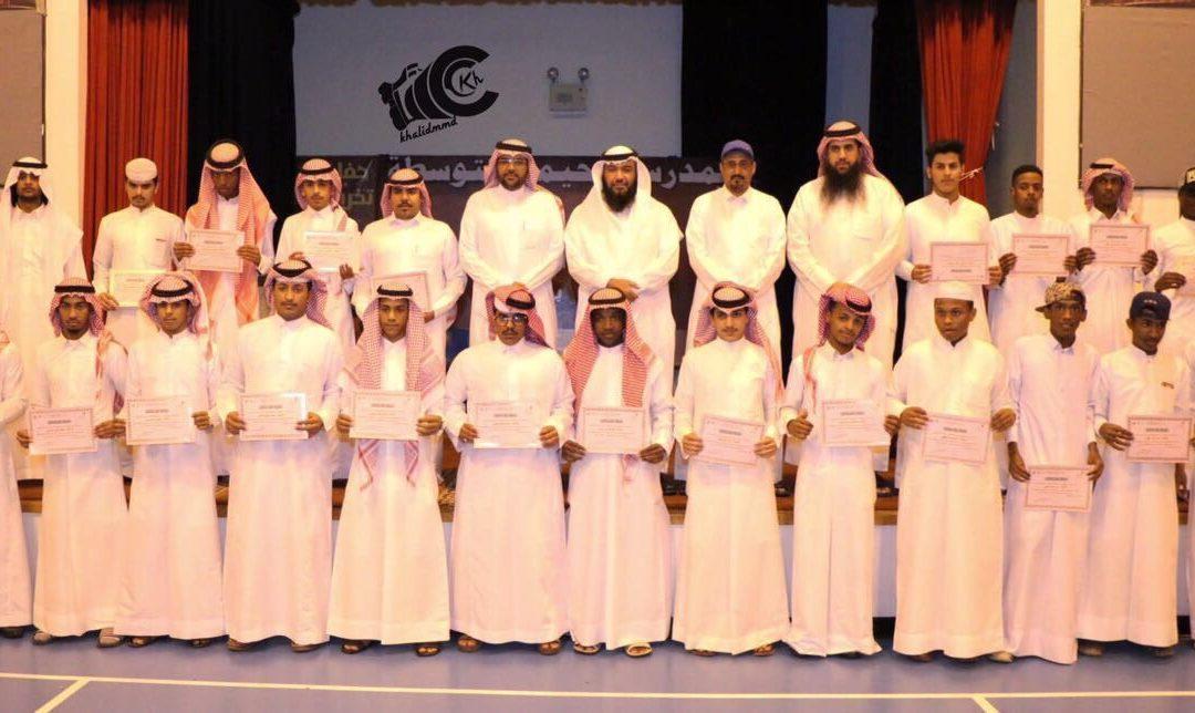 حفل تكريم الفرق التطوعية المشاركة في فعاليات اليوم الوطني برأس تنورة