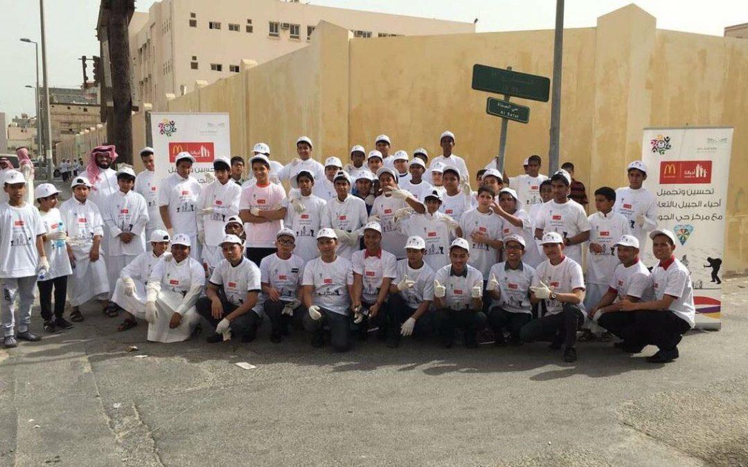 فعالية تحسين وتجميل أحياء الجبيل بالتعاون مع فريق تكافل التطوعي