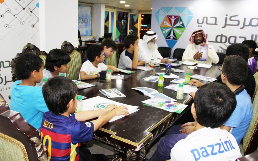 برامج لتطوير و تأهيل أطفال و شباب حي الجوهرة