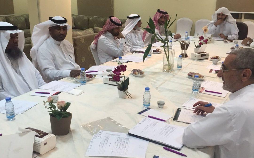 تشرف مركز المزروعية باستضافة اجتماع مجلس إدارة لجنة التنمية الاجتماعية لأحياء كورنيش الدمام