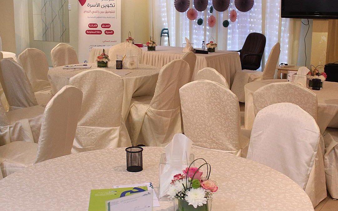 بالتعاون مع جمعية وئام يقيم مركز المزروعية القسم النسائي دورة تأهيل المقبلات على الزواج