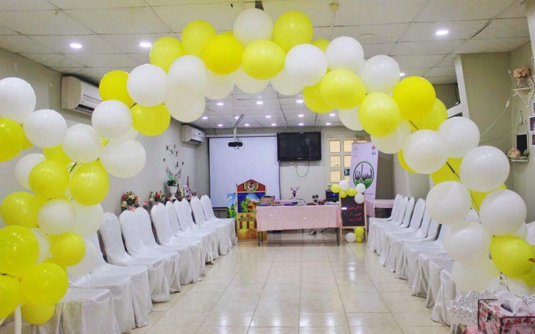 حفل ختام برنامج بساتين للفتيات القسم النسائي