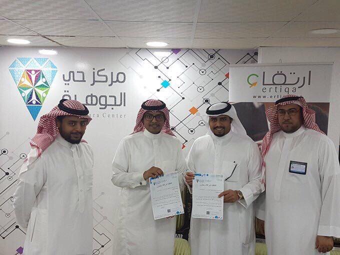 توقيع عقد شراكة مع جمعية ارتقاء بهدف التعاون في مجال التوعية المجتمعية وتطوير وتعزيز المجالات التقنية.