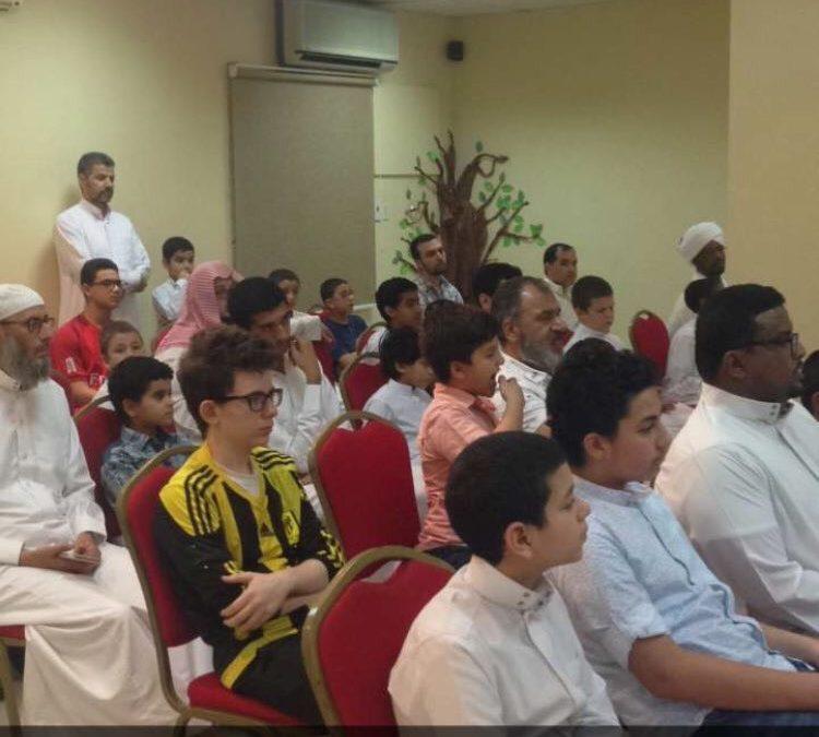 حفل تكريم الفائزين بمسابقة القرآن والسنة الرمضانية